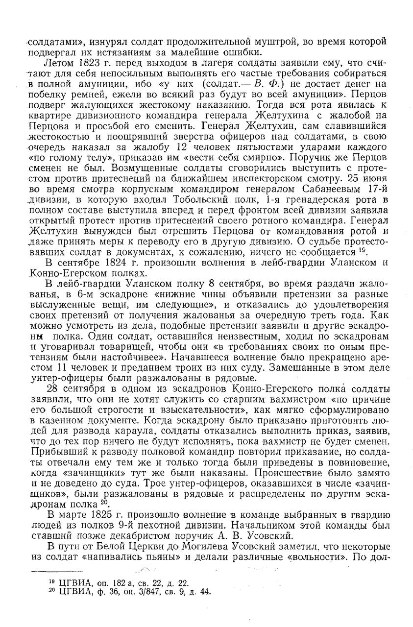 https://img-fotki.yandex.ru/get/516998/199368979.79/0_2097f3_c40d0f6e_XXXL.png
