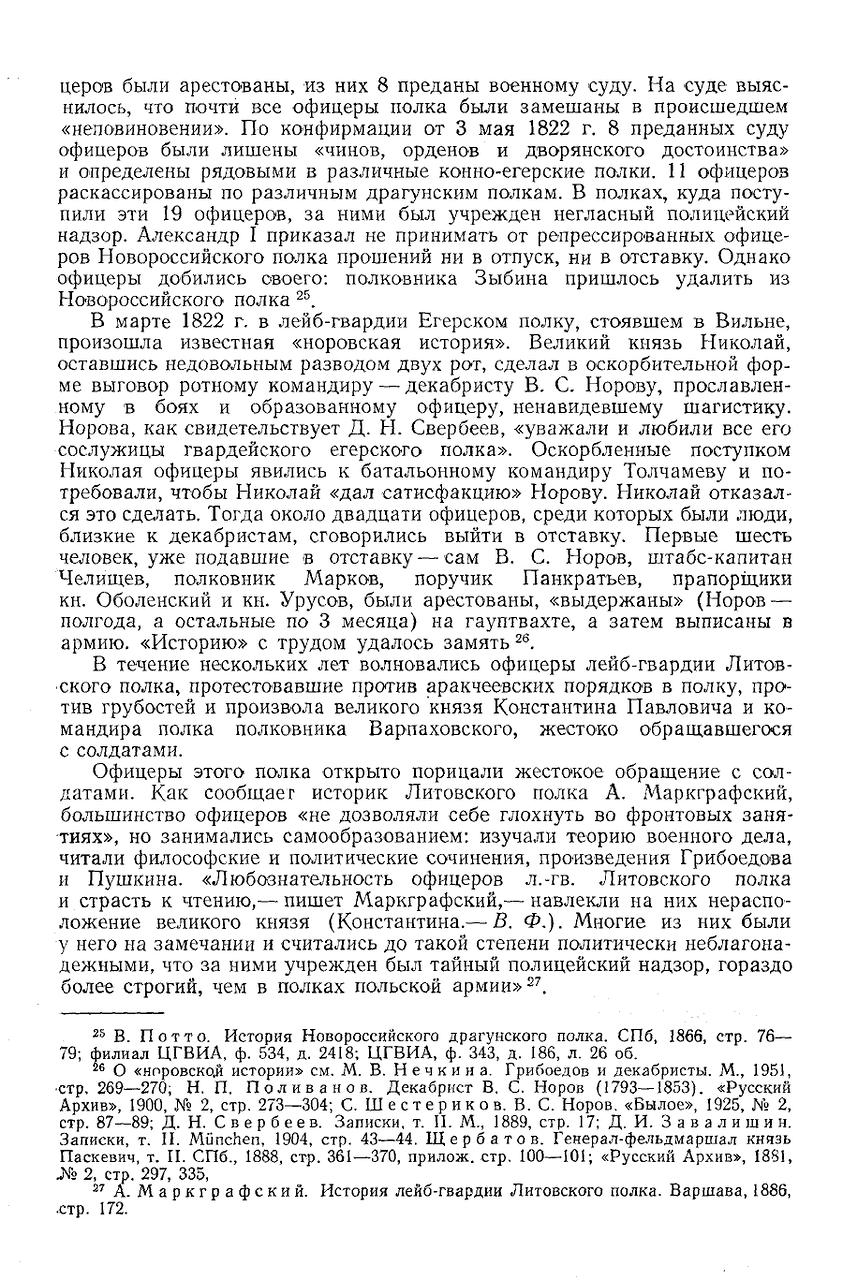 https://img-fotki.yandex.ru/get/516998/199368979.79/0_2097f6_269a2347_XXXL.png
