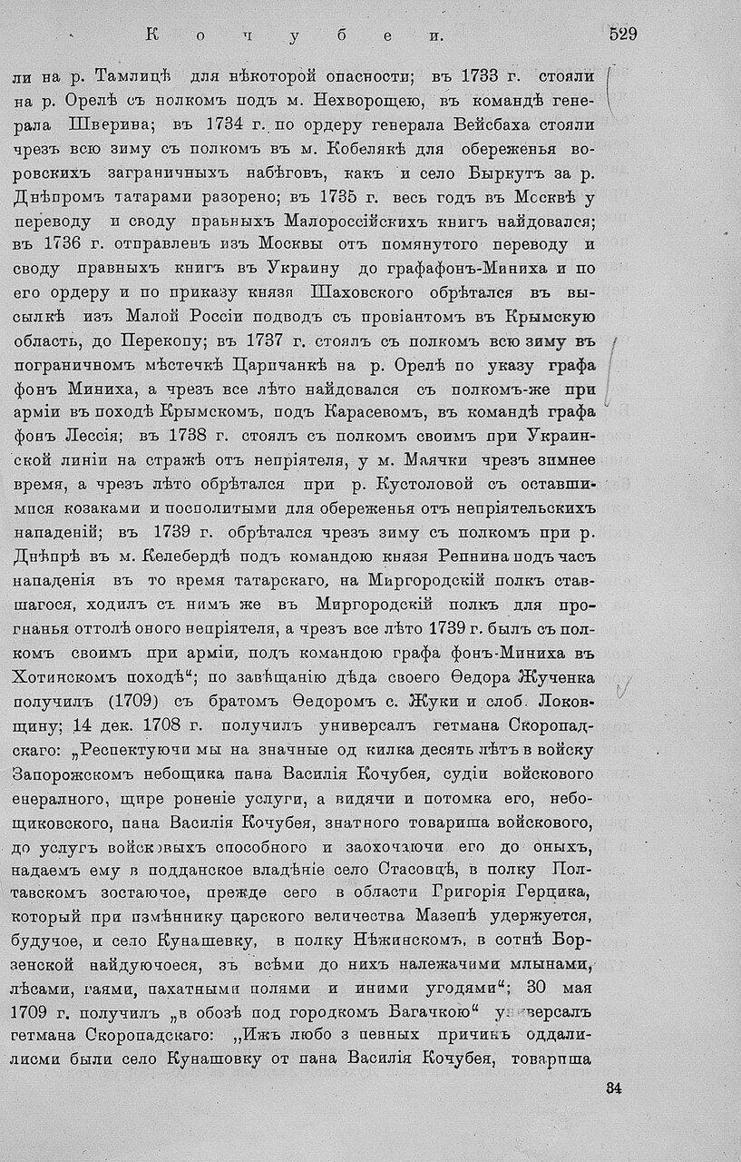 https://img-fotki.yandex.ru/get/516998/199368979.79/0_209d71_9e1efaea_XXXL.jpg