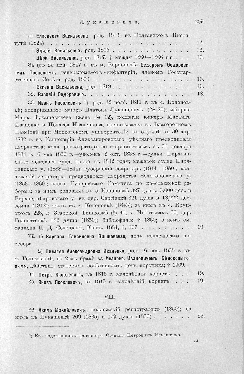 https://img-fotki.yandex.ru/get/516998/199368979.7b/0_209f9c_4a086b8e_XXXL.jpg