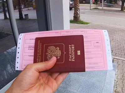 Паспорт и квитанция об уплате туристического налога в Черногории