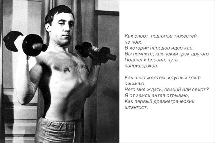 5. Редакция журнала «Спортивная жизнь России», 1968 год   «Я очень много занимался спортом, ког