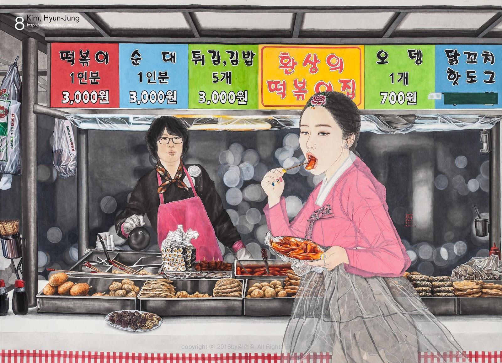 Kim Hyun-Jung