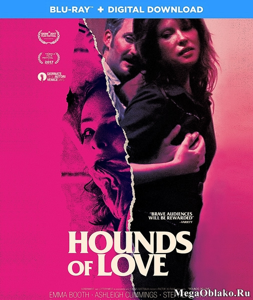 Гончие любви / Hounds of Love (2016/BDRip/HDRip)