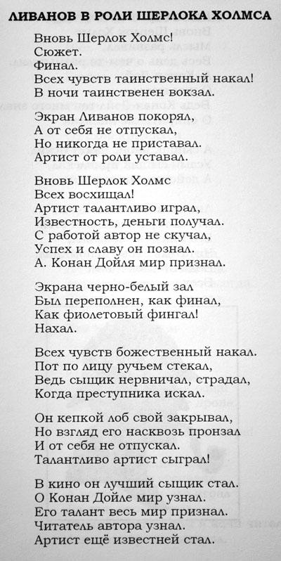 Романова_5_400.jpg