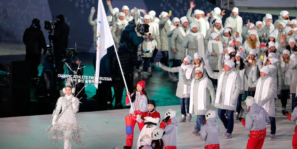 Олимпиада 2018 - Позор