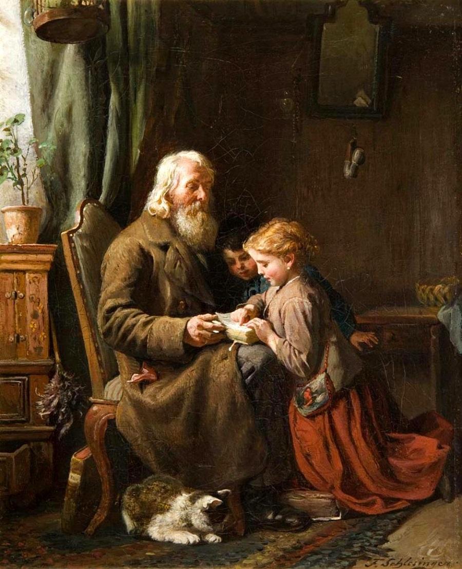 кол картинки старичок с детьми для дискорда
