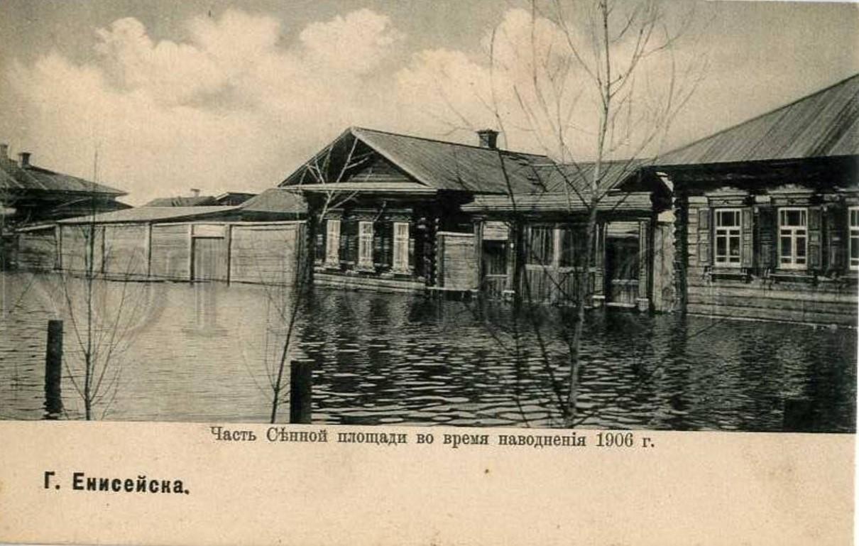 Часть Сенной площади во время  наводнения