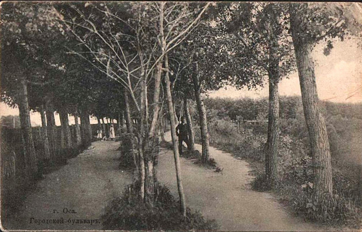 Городской бульвар