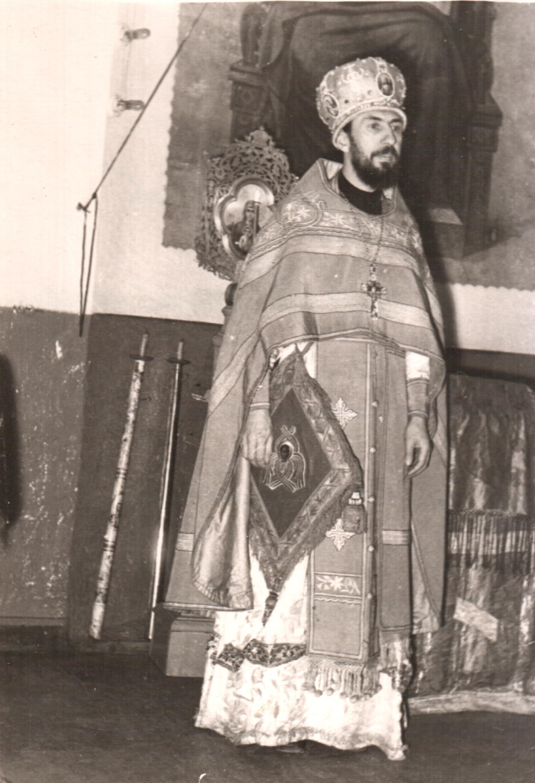1958. Протоиерей Михаил Луканин. Пермь