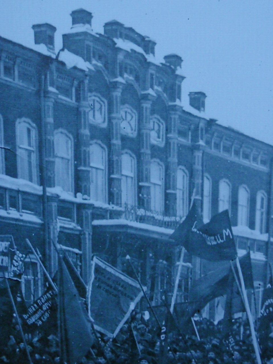 Акцизное управление в 1917
