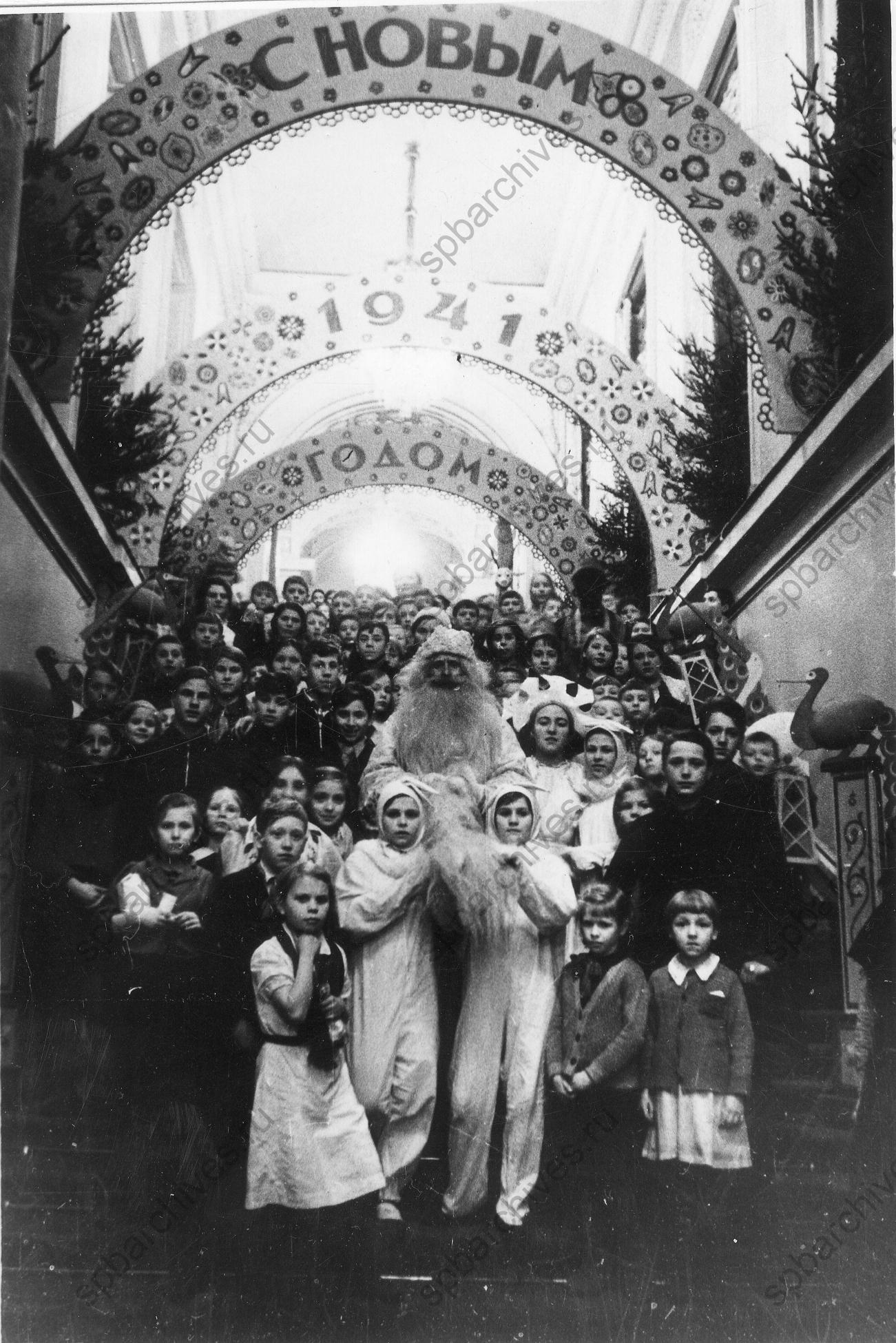 1941. Дед Мороз в окружении детей на парадной лестнице Дворца пионеров