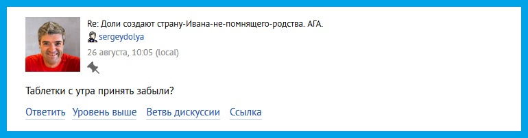 Доля Сергей о Шантарах и мои комменты там(3)