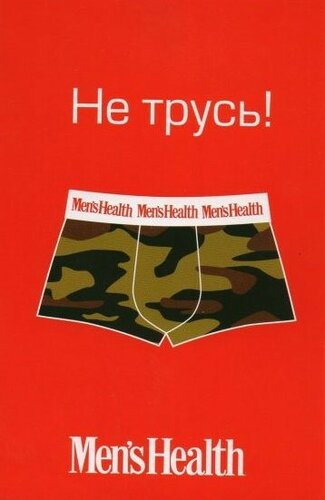 https://img-fotki.yandex.ru/get/517076/118912681.193/0_34fcc8_34635d3f_L.jpg