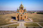 Купола Успенского собора над Омским Прииртышьем