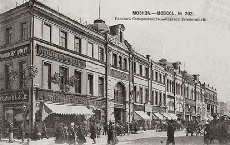 Пассаж Солодовникова на Кузнецком мосту в Москве, 1903 год