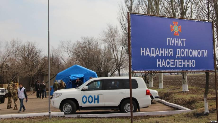 В Украине не наказывают за нарушения прав человека – миссия ООН