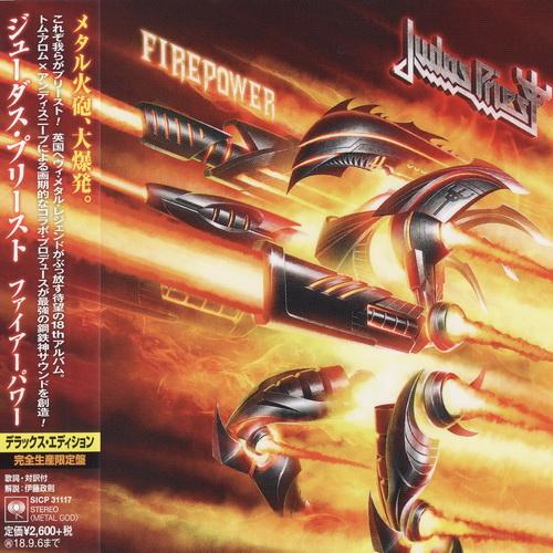 Judas Priest - 2018 - Firepower [Sony, SICP-31117, Japan]