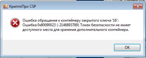 https://img-fotki.yandex.ru/get/517076/17100819.10/0_b9dc8_49698040_L.png