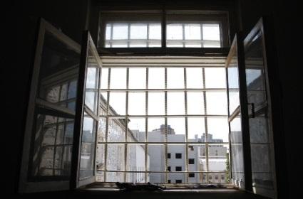 С днем работников СИЗО и тюрем. Вид из окна через решотку