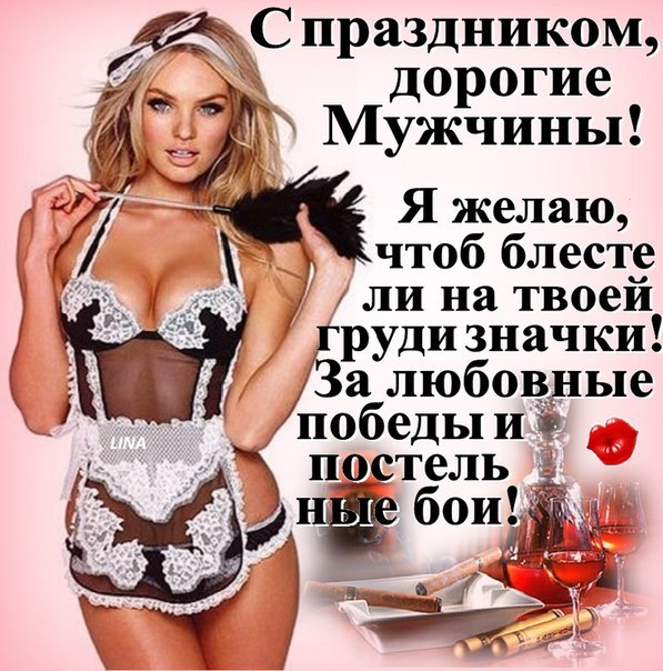 Откритки. С Всемирным днем мужчин. Поздравление в стихах открытки фото рисунки картинки поздравления