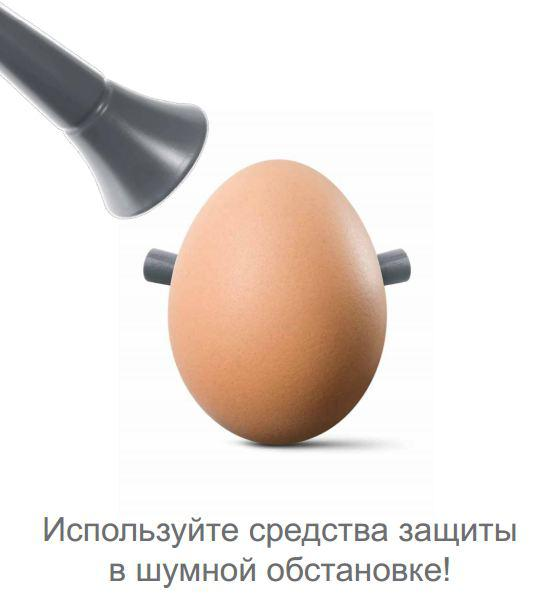 День охраны здоровья уха и слуха. Используйте средства защиты открытки фото рисунки картинки поздравления