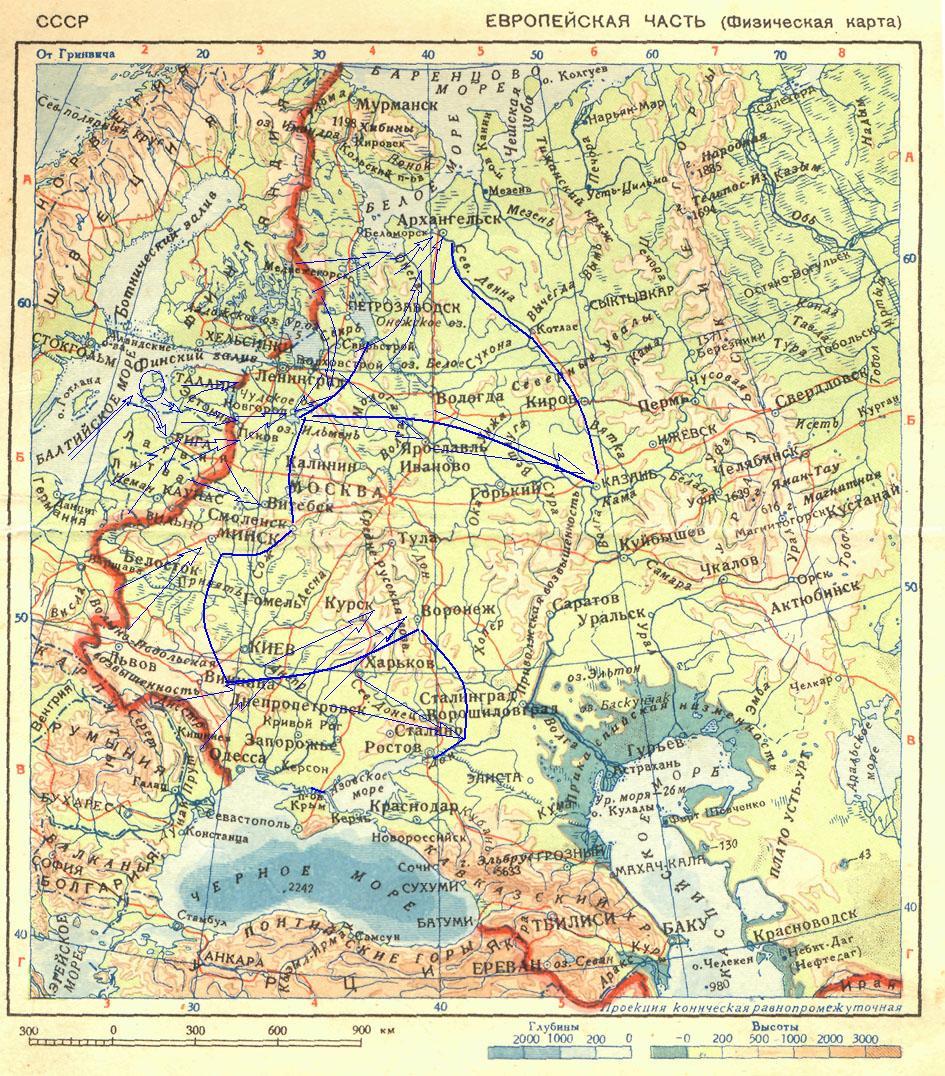 Открытки. День работников геодезии и картографии. Карта CCCP1940