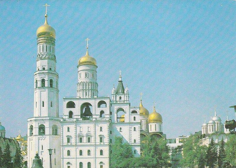 Москва. Кремль. Колокольня Ивана Великого и звонница.