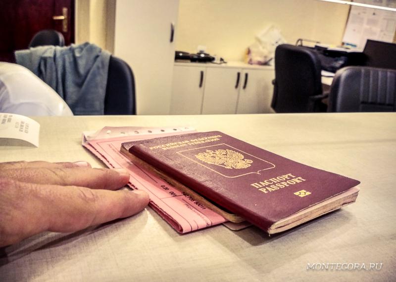 Некоторые категории граждан освобождены от уплаты туристического налога в Черногории