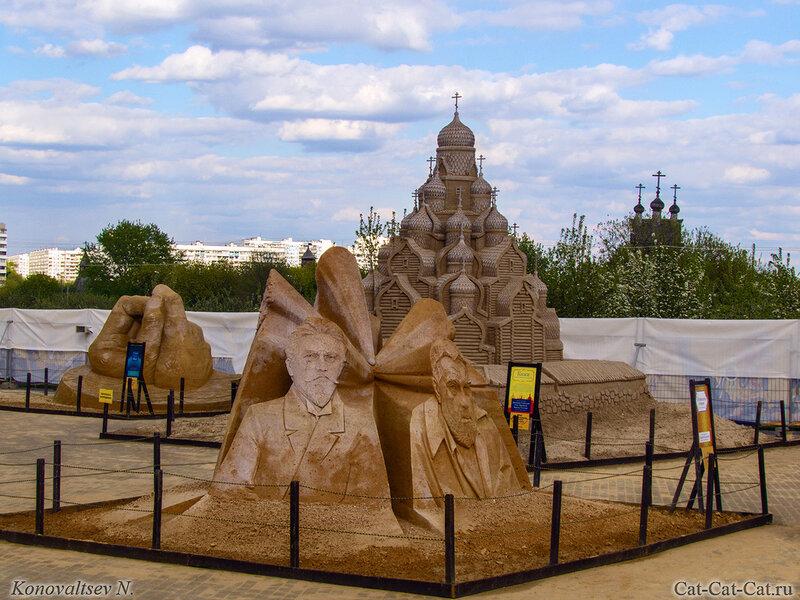 А.П.Чехов. Выставка скульптур из песка в Коломенском 2018