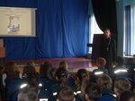 День православной книги в ягульской школе 2018