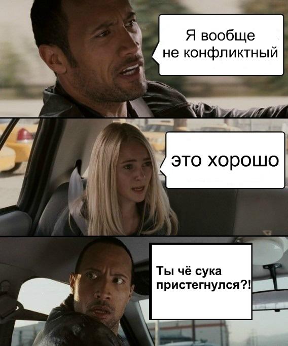 Таксисты и ремни безопасности
