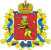 Молодые профессионалы Владимирской области - 2018
