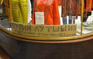 Витрина магазина в центре Стамбула