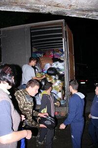 Гуманитарная помощь в LIONROCK