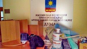Во сколько обошёлся бюджету персональный туалет для председателя Думы Артёма в Приморье