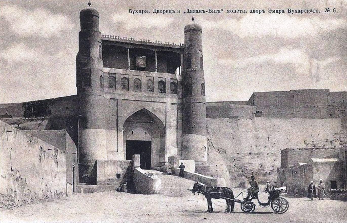Дворец и Диван-Биги, монетный двор Эмира
