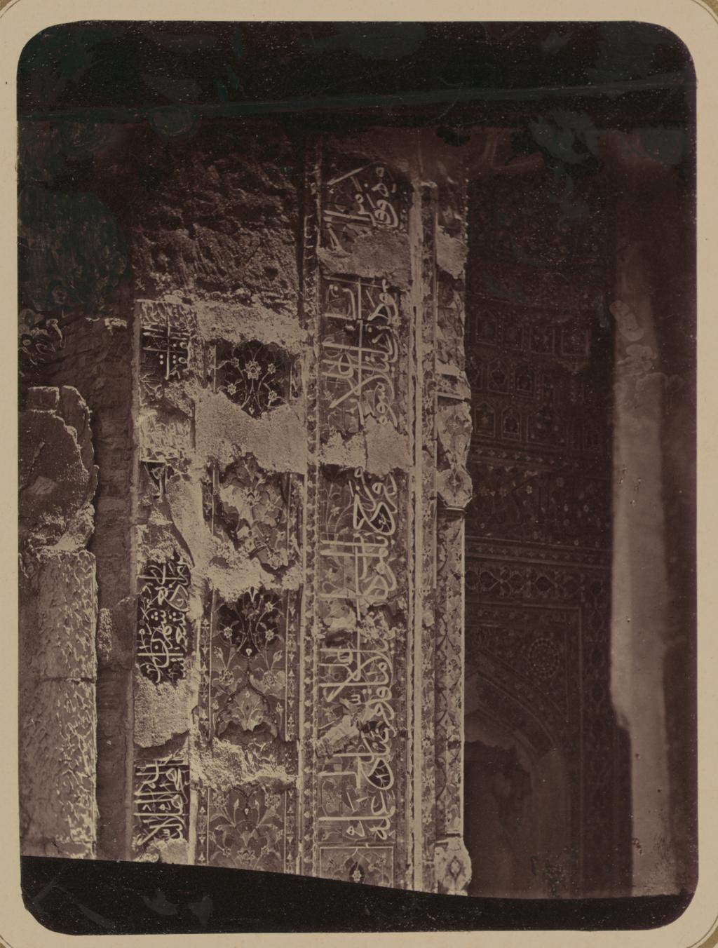 Мавзолей Ширин-Бека. Часть надписи с правой стороны фасада