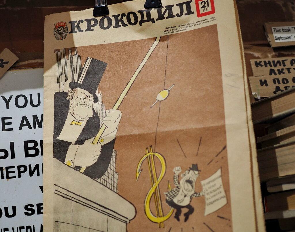 Вещи из советского детства. Неудачная кража. P9250241.JPG