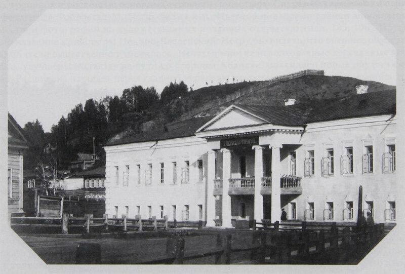 1864 Губернская гимназия и Панин бугор. Фото П.С.Паутова.jpg