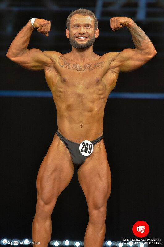 Категория: Бодибилдинг - мужчины 70кг. Чемпионат России по бодибилдингу 2017