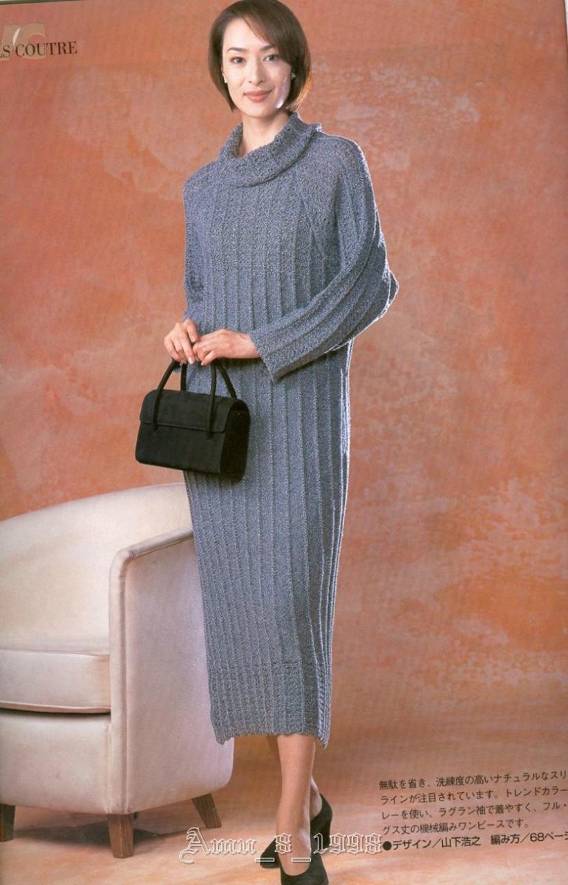 Модные платья с рукавом реглан 2017 3