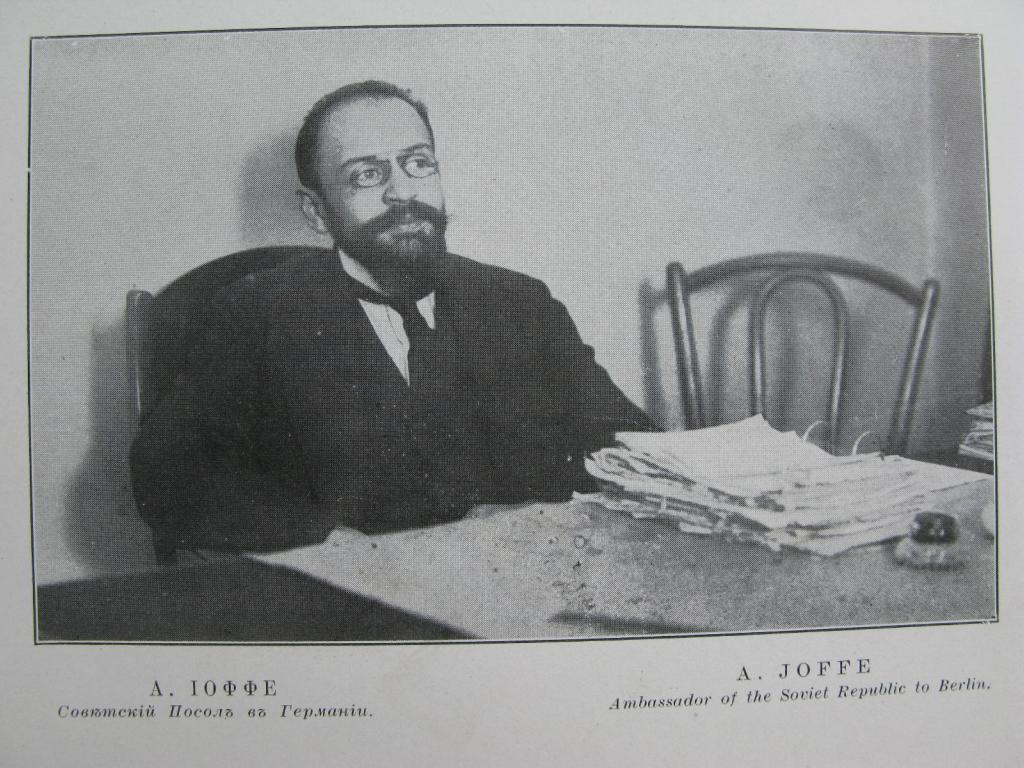 Советские революционеры в фотографиях