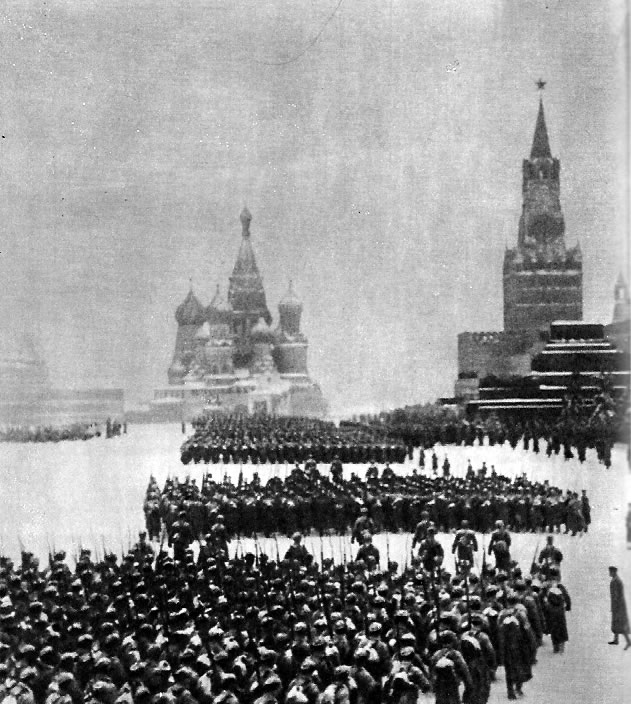 День проведения военного парада на Красной площади в честь 24-й годовщины Великой Октябрьской Социалистической революции, 1941 г