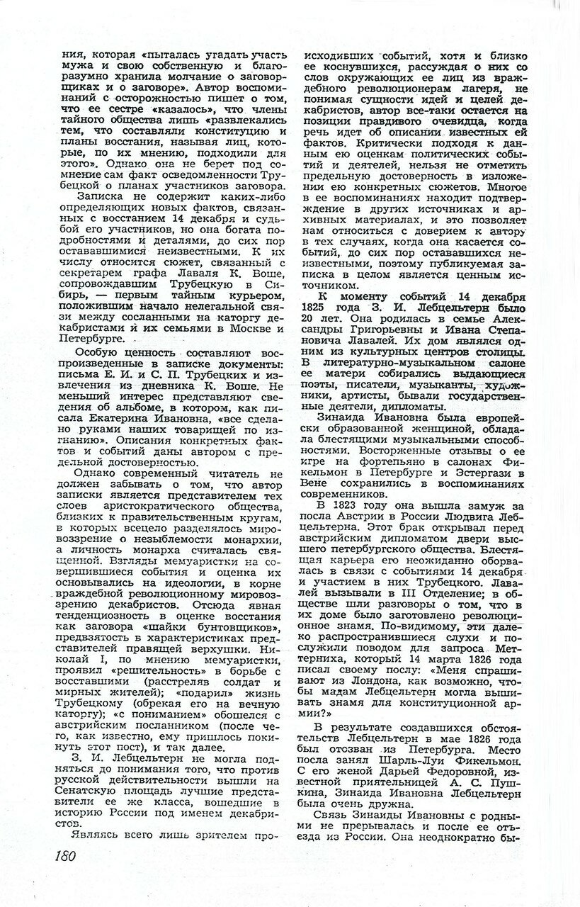 https://img-fotki.yandex.ru/get/517808/199368979.60/0_201d26_7aa2dec2_XXXL.jpg