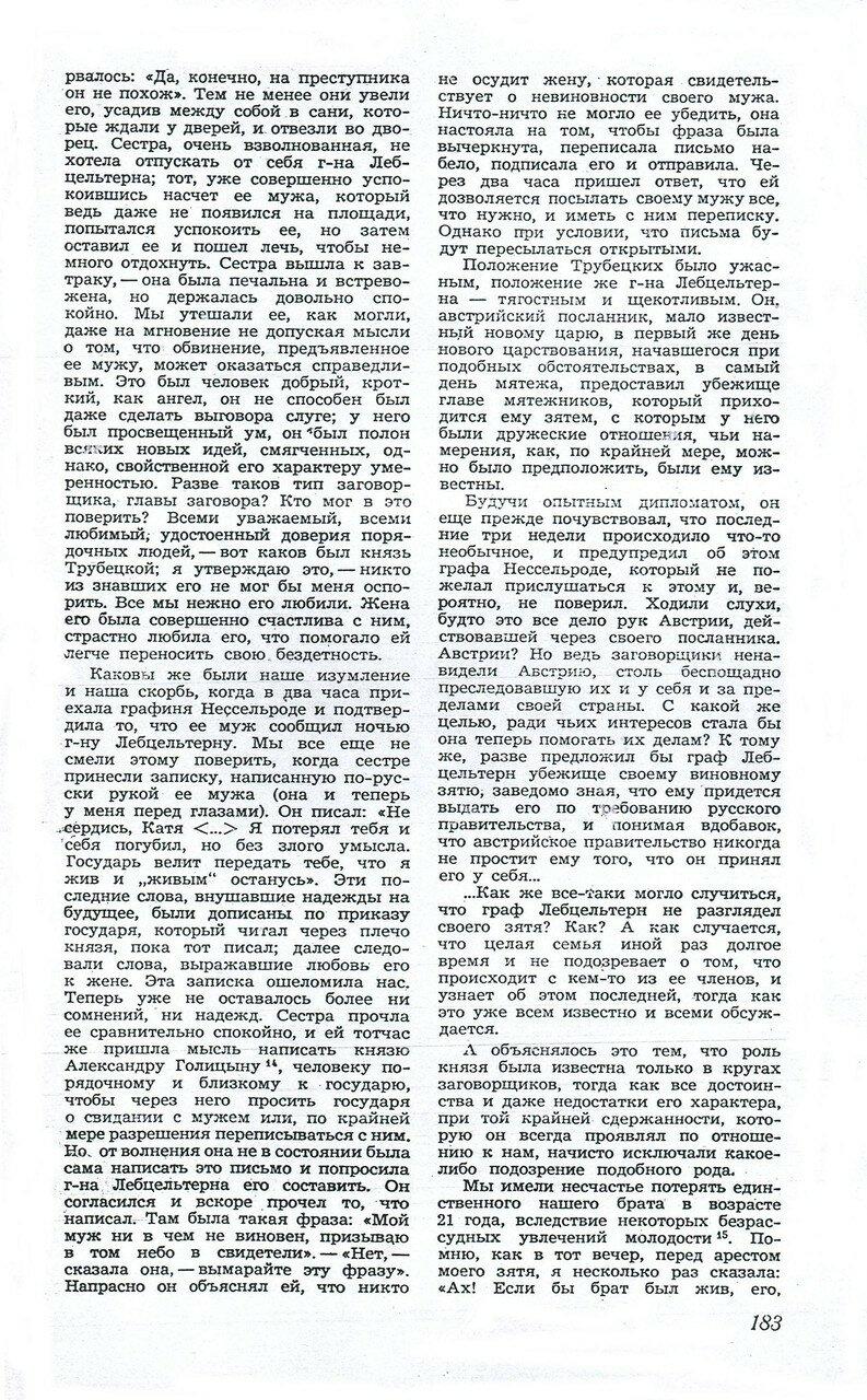 https://img-fotki.yandex.ru/get/517808/199368979.60/0_201d29_524cb619_XXXL.jpg