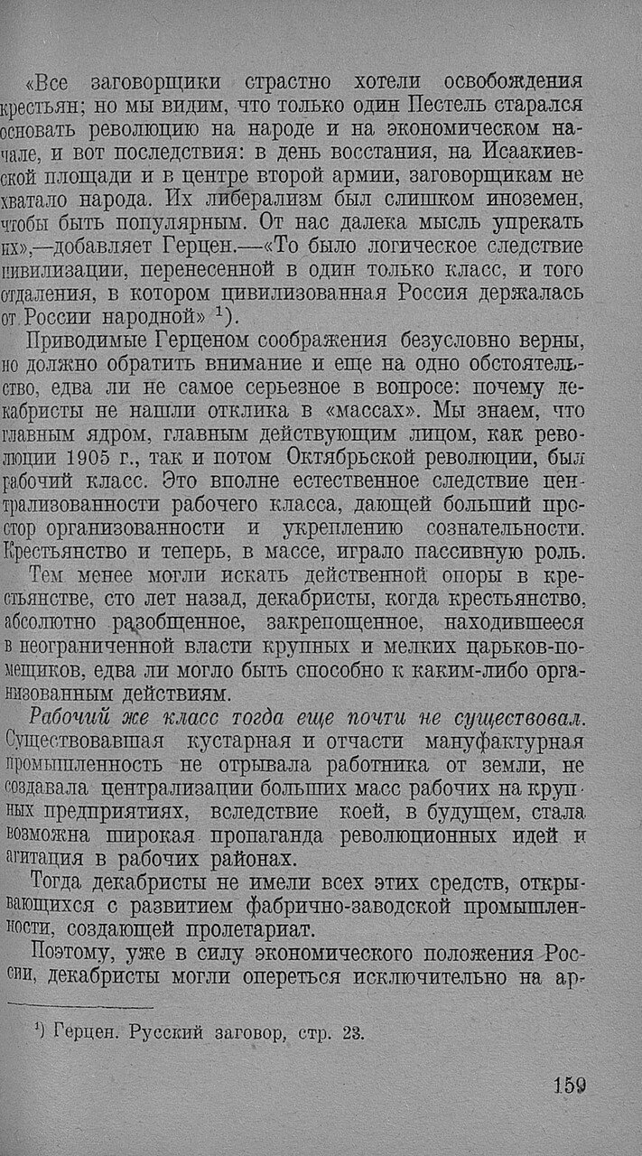 https://img-fotki.yandex.ru/get/517808/199368979.92/0_20f70b_97ef9ee6_XXXL.jpg