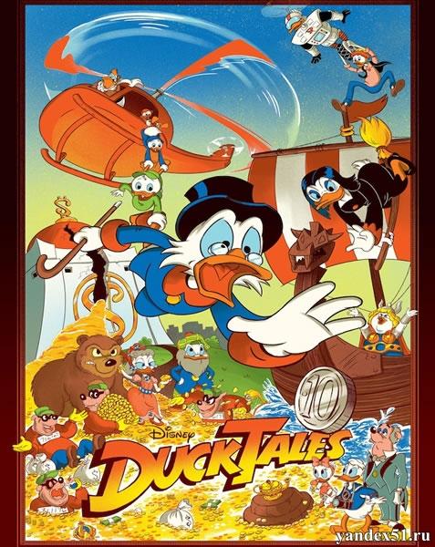 Утиные истории (1-100 серии из 100) / DuckTales / 1987-1990 / ДБ / SATRip, DVDRip