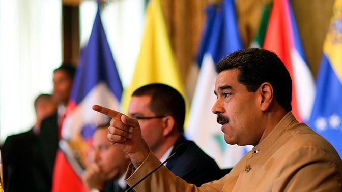 Мадуро похвалил В. Путина  и объявил  опланах посетить РФ