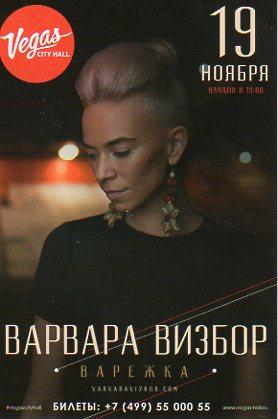 https://img-fotki.yandex.ru/get/517808/23478154.9f/0_188d07_16afdf6b_orig.jpg